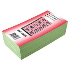 Garderobeblok 12x20cm 5 dubbele nummers 501-1000 groen