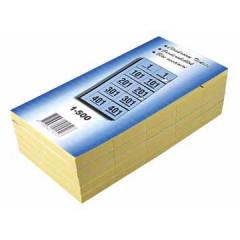 Garderobeblok 12x20cm 5 dubbele nummers 1-500 blauw