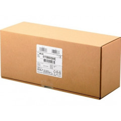 Maintenance kit Canon Inkjet MC-04 imagePROGRAF W8400